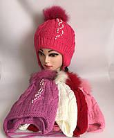 Шапка в'язана на флісі з натуральним хутром для дівчинки р 50-52 зима