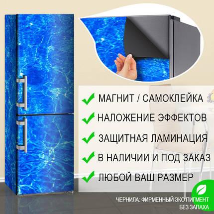 Виниловые наклейки для холодильника, Самоклейка, 180 х 60 см, Лицевая, фото 2