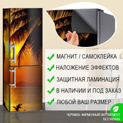 Обтянуть холодильник пленкой, Самоклейка, 180 х 60 см, Лицевая, фото 2