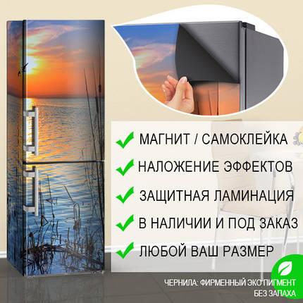 Наклейки для холодильника, Самоклейка, 180 х 60 см, Лицевая, фото 2