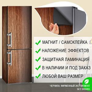 Декор холодильника своими руками фото, Самоклейка, 180 х 60 см, Лицевая