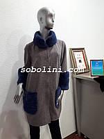 Фото на манекене пальто с норкой, фото 1