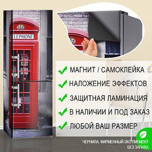 Красивые холодильники фото, Самоклейка, 180 х 60 см, Лицевая