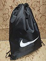 Сумка рюкзак-мешок NIKE Сумка для обуви(только ОПТ ), фото 1