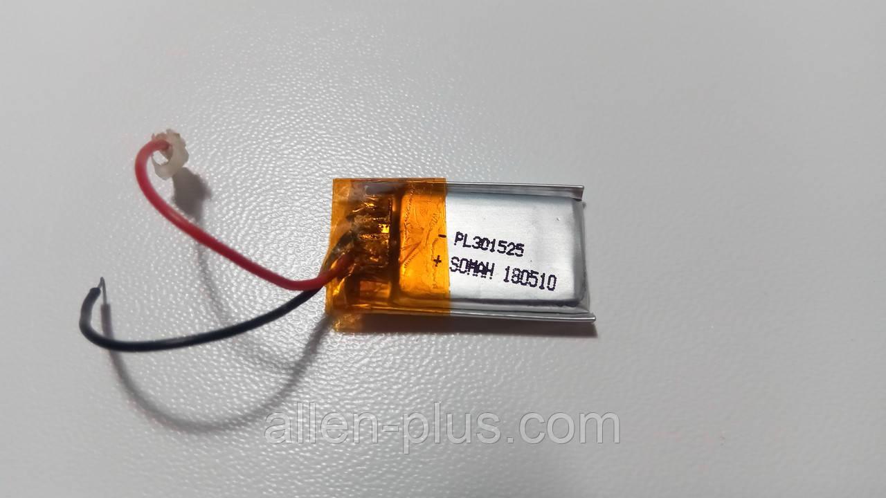 Аккумулятор с контроллером заряда Li-Pol PL301525 3,7V 35mAh (3*15*25 мм)