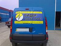 Оклейка автомобиля пленкой в Запорожье стоимость