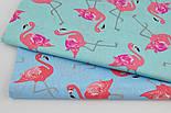 Ткань хлопковая с малиновым фламинго на мятном фоне (№ 1477), фото 9