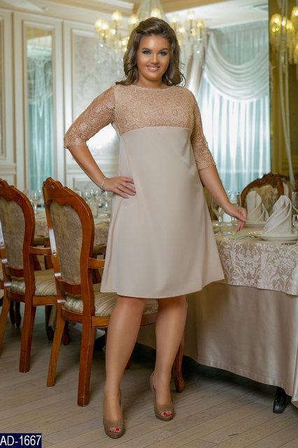 Элегантное женское платье армани + кружево Размер:48-50, 52-54, 56-58