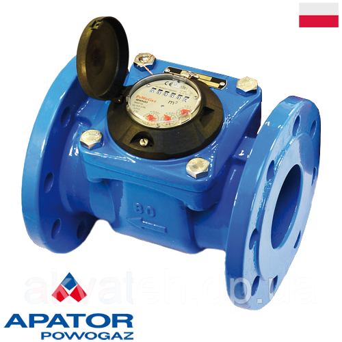 Счетчик холодной  воды ф50 Powogaz  Польша
