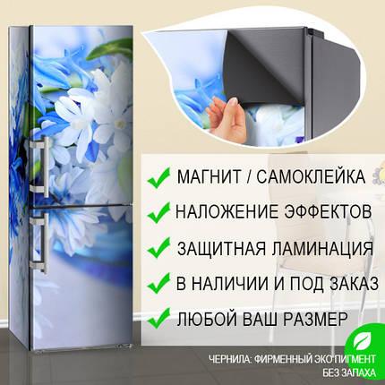 Декор холодильника своими руками фото, Самоклейка, 180 х 60 см, Лицевая, фото 2
