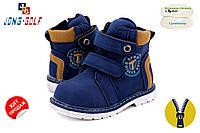 Стильные демисезонные ботиночки для мальчика. (р 22-27)
