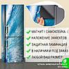 Виниловая наклейка на холодильник, Как изменить цвет холодильника, Самоклейка, 180 х 60 см, Лицевая (holSS1_mp11590 Море), фото 2
