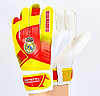 Перчатки вратарские REAL MADRID (PVC, р-р 8-10)