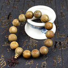 Буддийский браслет из зеленого сандала