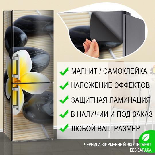 Рисунок на холодильник своими руками, Самоклейка, 180 х 60 см, Лицевая
