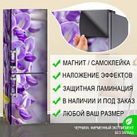 Наклейки для холодильника, Самоклейка, 180 х 60 см, Лицевая