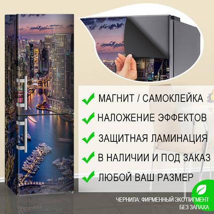Защитная пленка на холодильник, Самоклейка, 180 х 60 см, Лицевая, фото 2