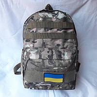 Рюкзак тканевый дорожный, фото 1