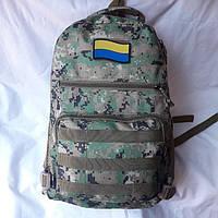 Рюкзак повседневный,дорожный, фото 1