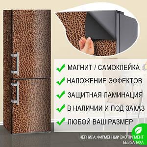 Декор холодильника, Самоклейка, 180 х 60 см, Лицевая