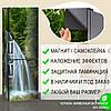 Виниловая наклейка на холодильник, Украсить холодильник своими руками, Самоклейка, 180 х 60 см, Лицевая (holSS1_wf00202 Природа), фото 2