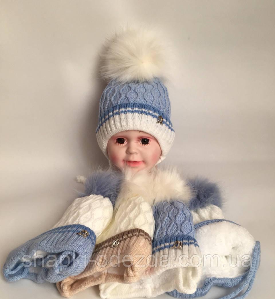 вязаная шапка для мальчика с натуральным мехом р 36 38 продажа цена в одессе