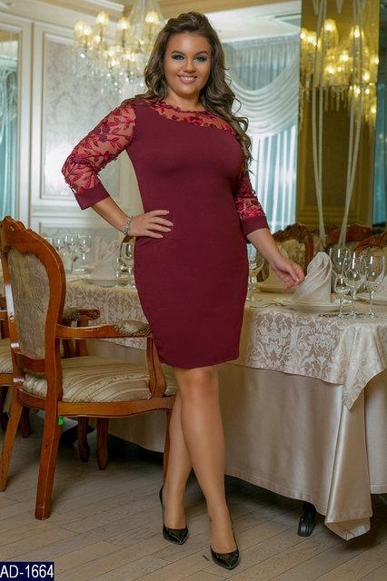 Элегантное женское платье креп дайвинг Размер: 48-50, 52-54, 56-58