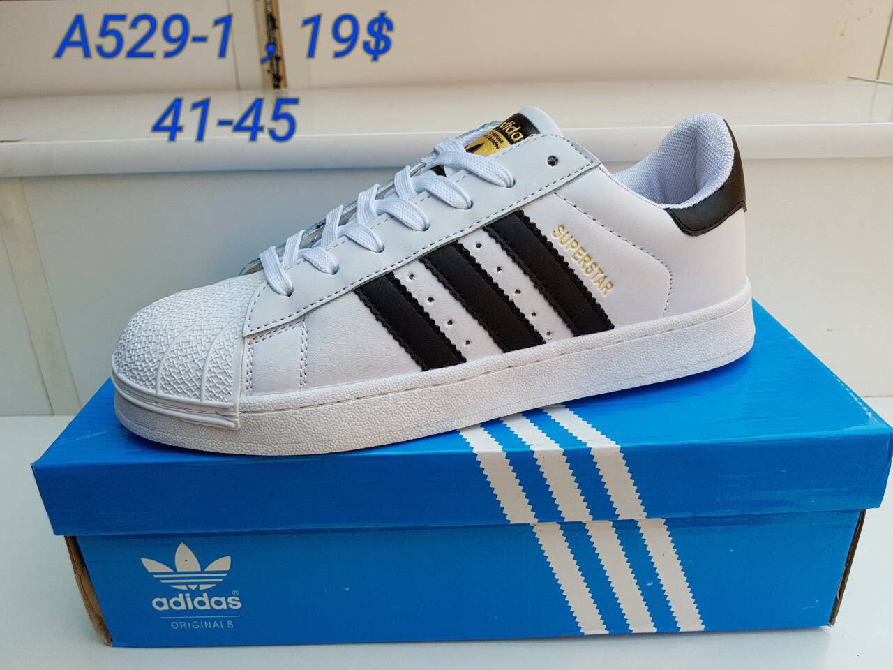 3d892f8d Кроссовки (41-46): Кроссовки мужские Adidas оптом продажа, Кроссовки ...