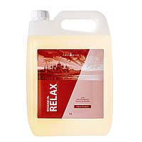 """Профессиональное массажное масло """"Relax"""" 5 литров (Расслабляющее) для массажа"""