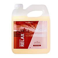 """Профессиональное массажное масло """"Relax"""" 3 литра (Расслабляющее) для массажа"""