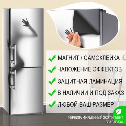 Обклеить холодильник виниловой пленкой, Самоклейка, 180 х 60 см, Лицевая, фото 2
