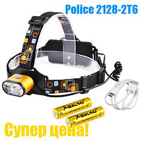 Фонарь на лоб Luxury-Police 2128-2T6, signal light, 2х18650, ЗУ micro USB, индикатор заряда, комплект-гарантия