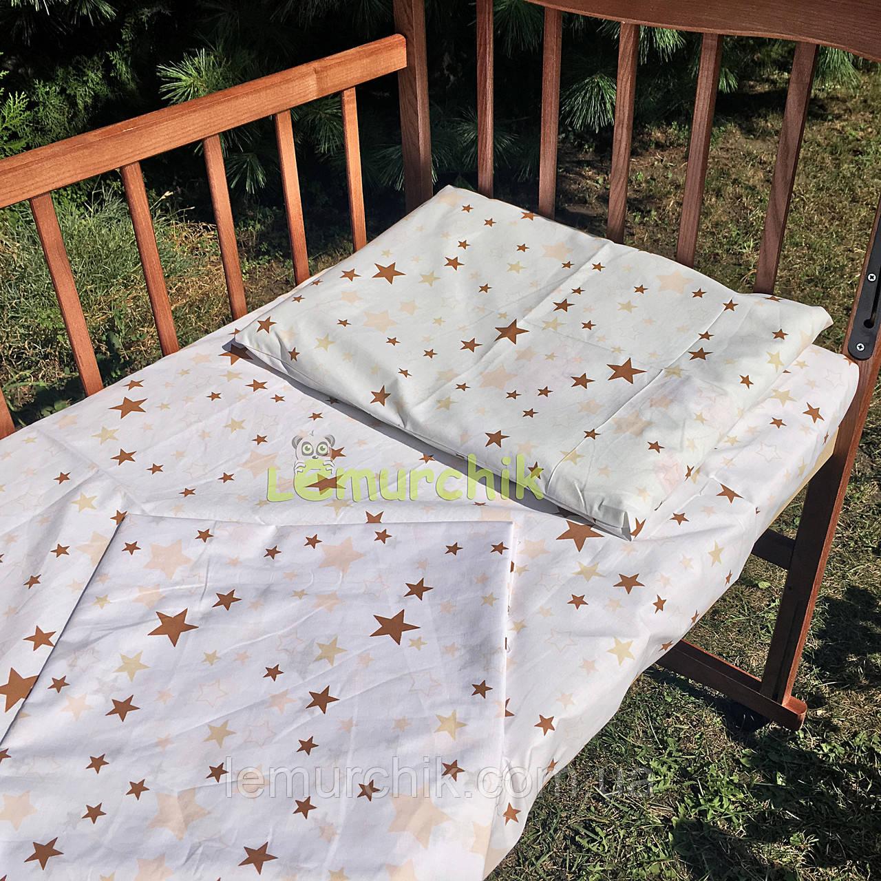 Постельный набор в детскую кроватку (3 предмета) Звездочка персиковый