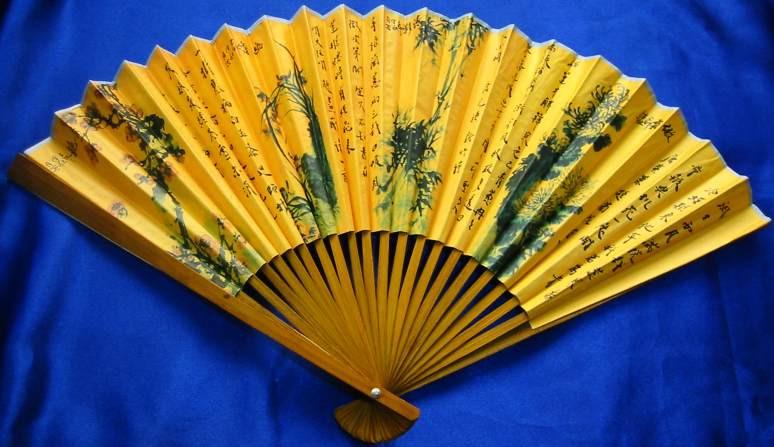 Веер бамбук+бумага (33 см)