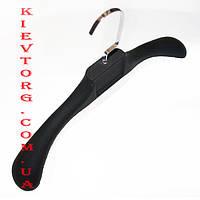 Плечики вешалки тремпеля широкие для верхней зимней одежды soft touch (прорезиненные, антискользящие)