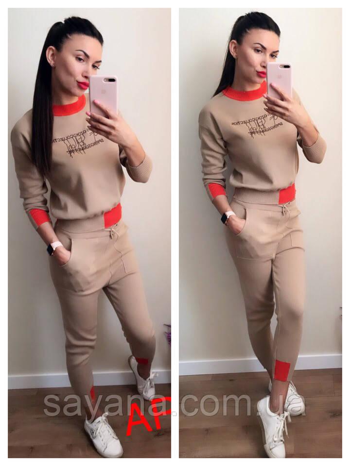 Женский костюм с аппликацией в расцветках. АР-16-0818