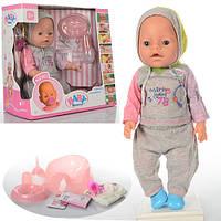 Пупс кукла baby born функциональный  с аксессуарами BB 8009-445B