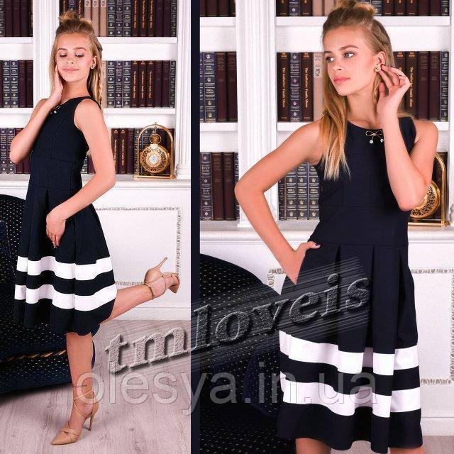 Школьный сарафан для девочек Кейт TM LOVE IS Размеры 140- 170