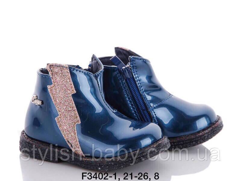 Детская обувь оптом в Одессе 2018. Детская демисезонная обувь бренда С.Луч для девочек (рр. с 21 по 26)