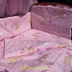 """Постільний набір в дитячу ліжечко (8 предметів) Premium """"Ведмедики на хмарі"""" рожевий"""