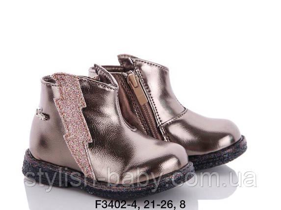 Детская обувь оптом в Одессе 2018. Детская демисезонная обувь бренда С.Луч для девочек (рр. с 21 по 26), фото 2