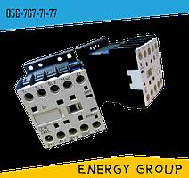 Электромагнитный ПМ 0-09-10 (01)