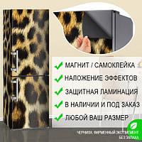 Декор холодильника обоями, Самоклейка, 180 х 60 см, Лицевая