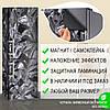 Виниловые Виниловая наклейка на холодильник фото, Самоклейка, 180 х 60 см, Лицевая (holSS1_ab12314 Разное), фото 2