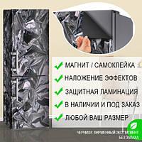 Виниловые Виниловая наклейка на холодильник фото, Самоклейка, 180 х 60 см, Лицевая