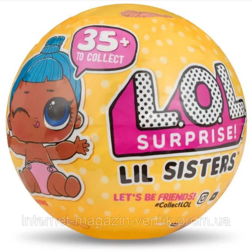 LOL Сестренка Lil Sisters