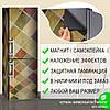 Виниловая наклейка на холодильник, Защитная пленка на холодильник, Самоклейка, 180 х 60 см, Лицевая (holSS1_ts10831 Текстура), фото 2