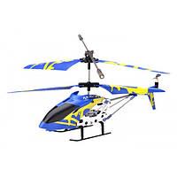Игрушечный вертолет на р/у в чемоданчике для мальчиков с 10 лет (23х4х8 см) Синий