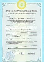 Сертификат инженера БТИ