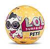 Pets L.O.L. Surprise Series 3. 100% Оригинал Питомцы 3 сезон 2 волна. Оригинал MGA